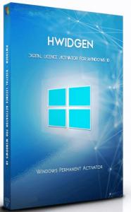 Hwidgen Crack (1)