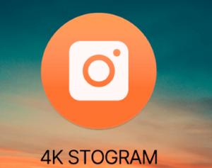 4K stogram Crack (1)
